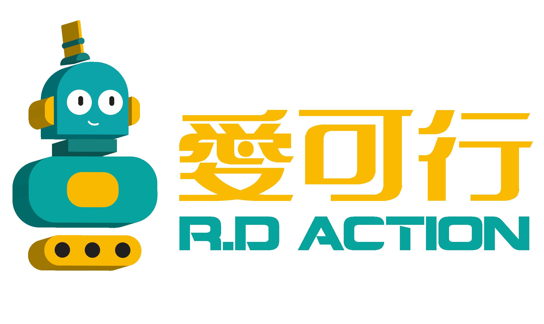 爱可行国际机器人创意中心