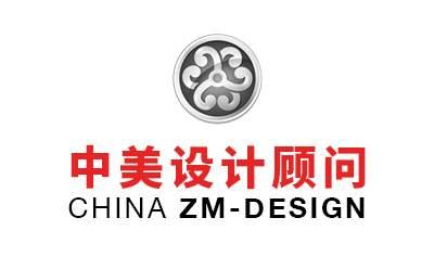 北京中美设计培训