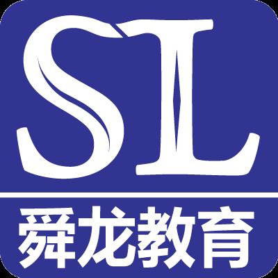 重庆舜龙工业视觉培训专家课程