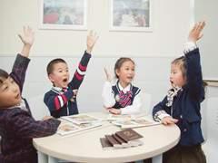 台州寒假学英语哪里靠谱