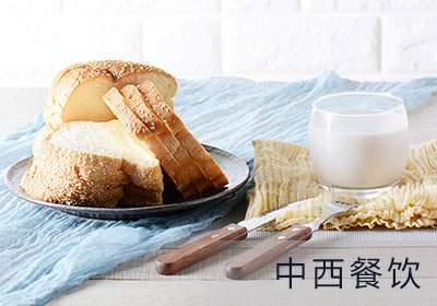 郑州早餐培训