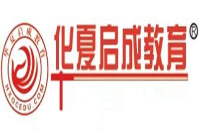 2019年中国电信福建公司校园招聘面试
