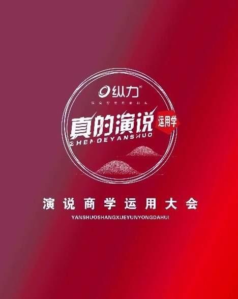 南昌演讲口才培训(线下课+网课)