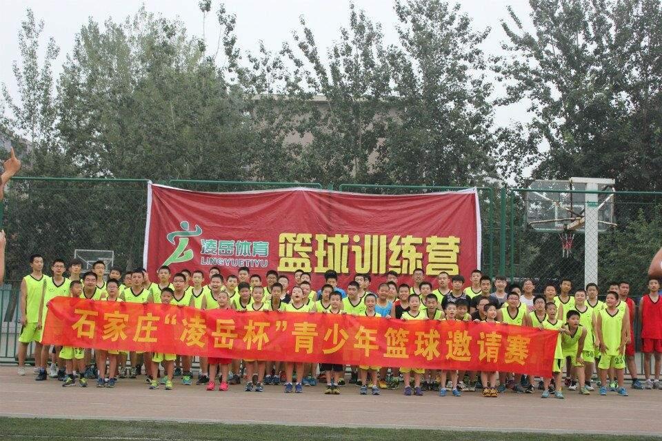 石家庄新华区篮球培训暑期班
