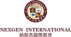 纳斯杰语言培训中心