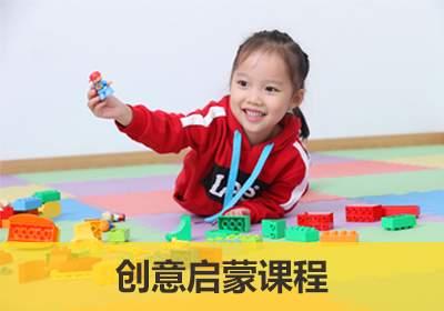 杭州乐高早教创意启蒙课程培训