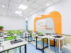 北京童程童美科技有限公司学校环境