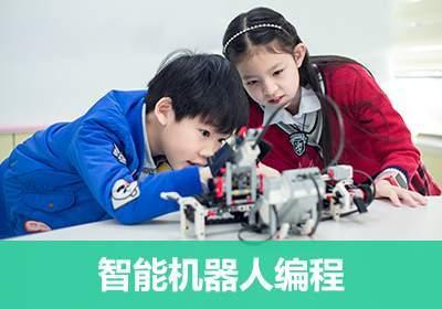 呼和浩特青少年智能机器人编程培训