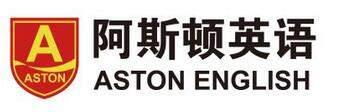 西宁阿斯顿国际英语学校