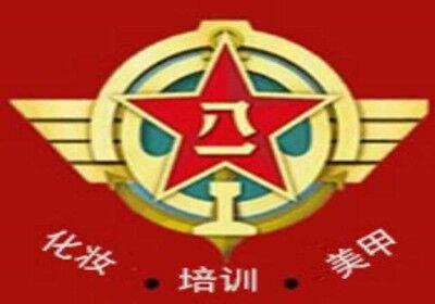 北京秦芳影视化妆培训学校