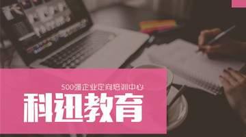 南通UI设计网页设计培训