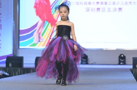 深圳ACIC国际注册少儿模特培训师证书班