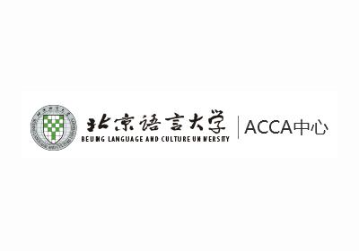 ACCA网课班