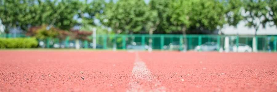 中考体育培训
