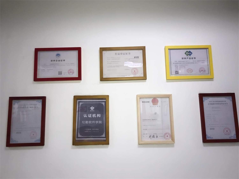 松勤软件测试在线培训中心