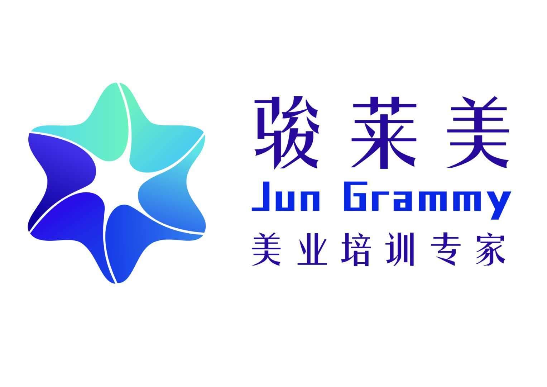 广州骏莱美品牌管理有限公司