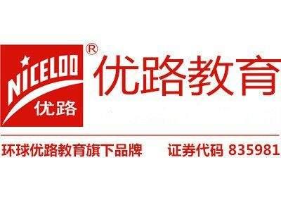 扬州邮电BIM工程师培训