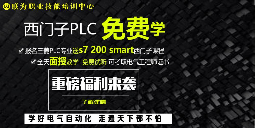 深圳联为教育