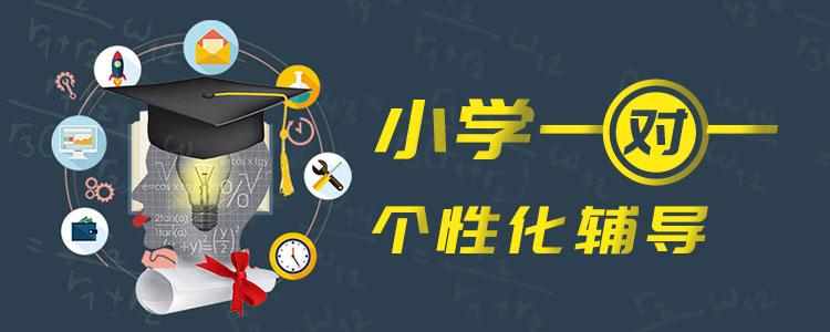 学大教育大钟寺分校