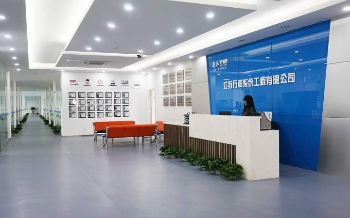南京万和IT培训中心卡子门校区环境