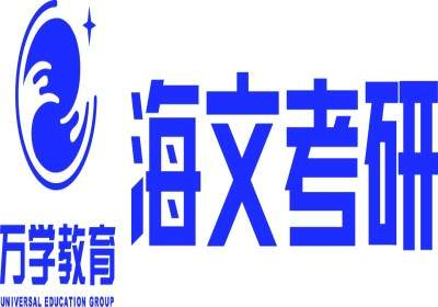 上海杨浦区万学进修学校