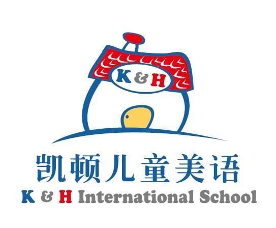 宁波市鄞州区谷雨教育培训学校