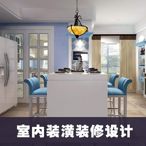 滁州室内设计学习