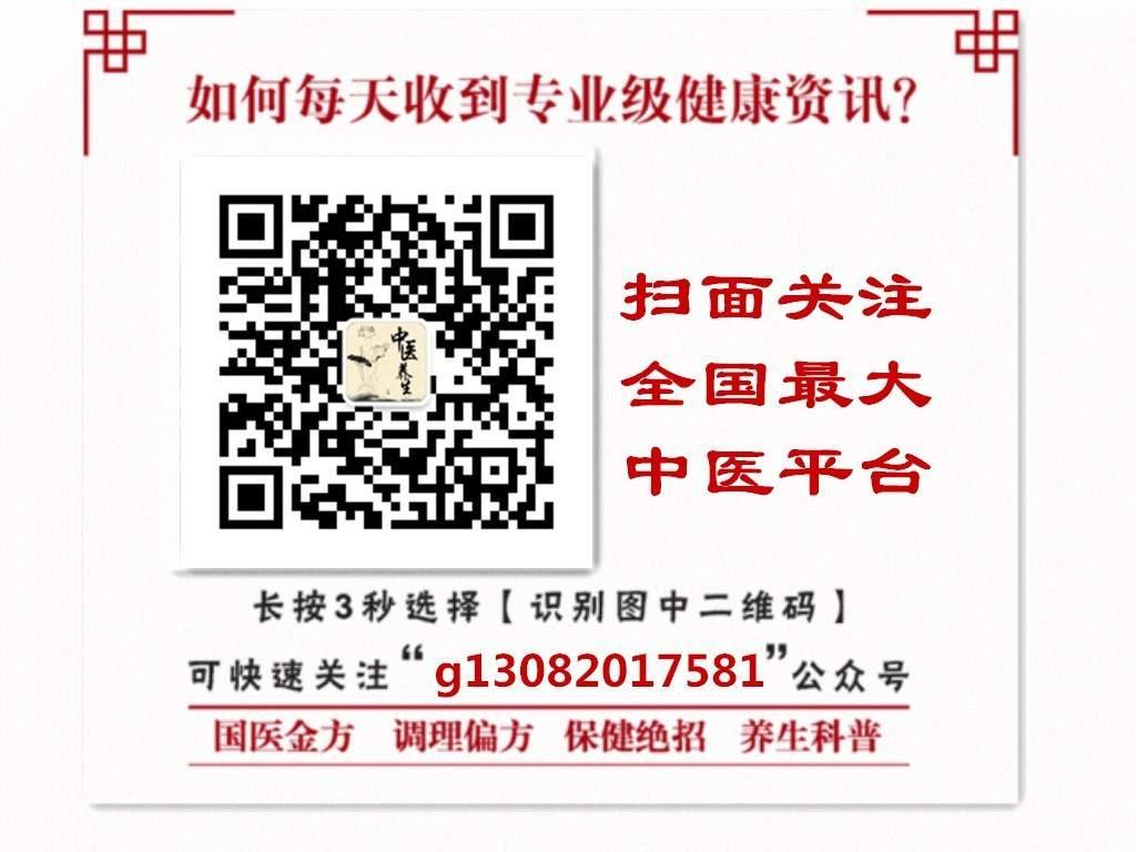 李茂发达摩108手法治疗疾病培训班正骨培训