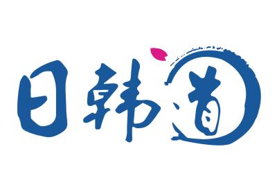 上海日韩道和风高级日语口语