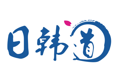 上海日韩道韩语TOPIK5-6直达课程