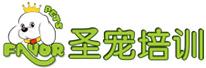 北京圣宠宠物美容培训