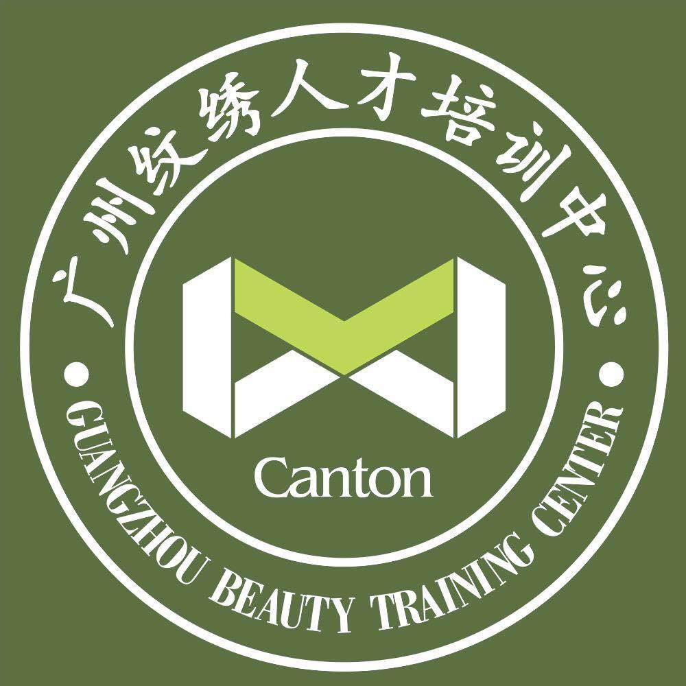 广州纹绣人才培训中心