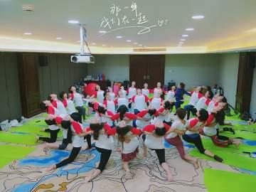 传祺儿童瑜伽学院