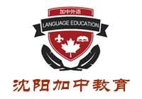 沈阳法国留学考试FEFTCF法语培训