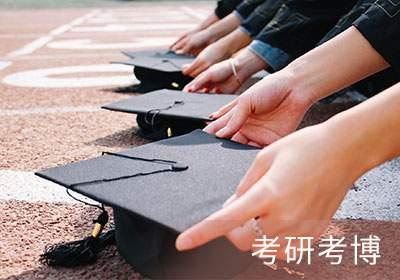 上海跨考考研