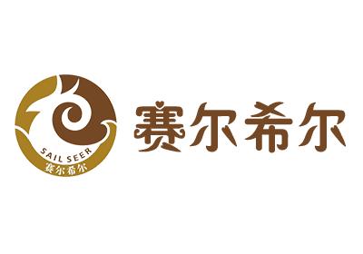 赛尔希尔咖啡调酒培训中心