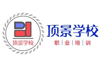 重庆高级育婴师培训