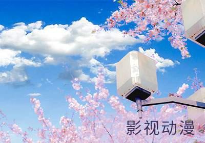 北京创意剪辑与特效合成设计培训班