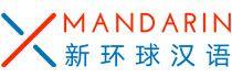 青岛新环球汉语培训学校