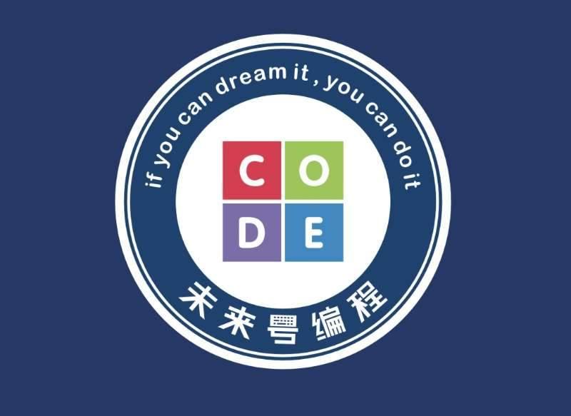 宁波未来号编程