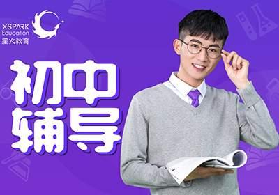 扬州中小学10人课堂