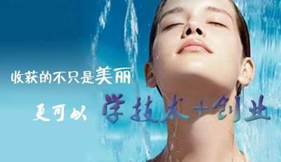 上海排名前三大微整形培训学校