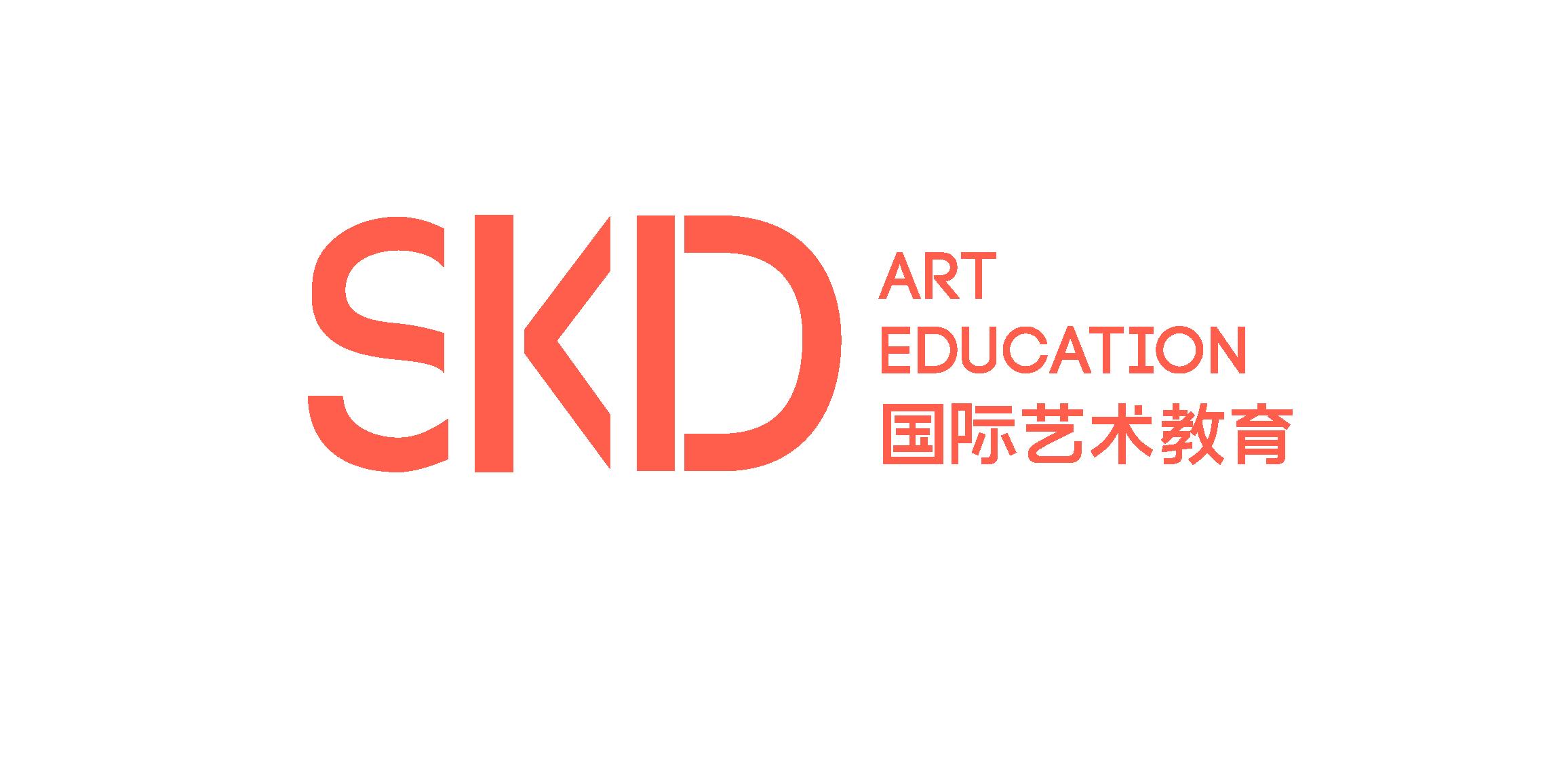 SKD国际艺术教育大连分公司