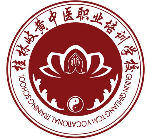 桂林中医适宜技术培训学校