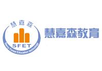 北京慧嘉森教育