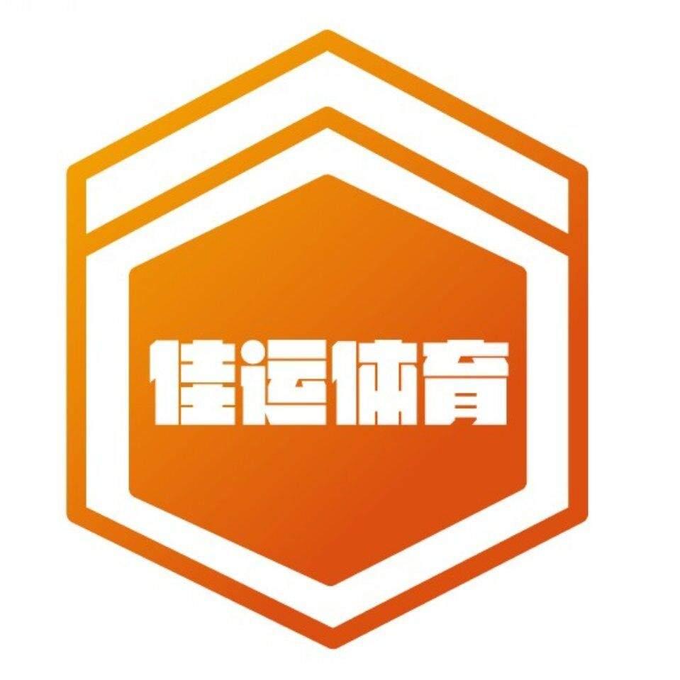 上海韧博体育培训中心