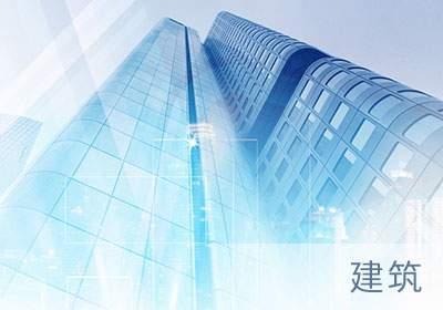 贵州一砖一瓦土建中级计价课程