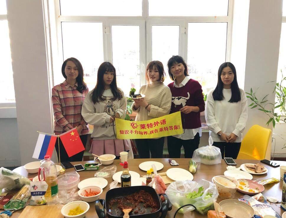 莱特外语韩国美食烹饪课
