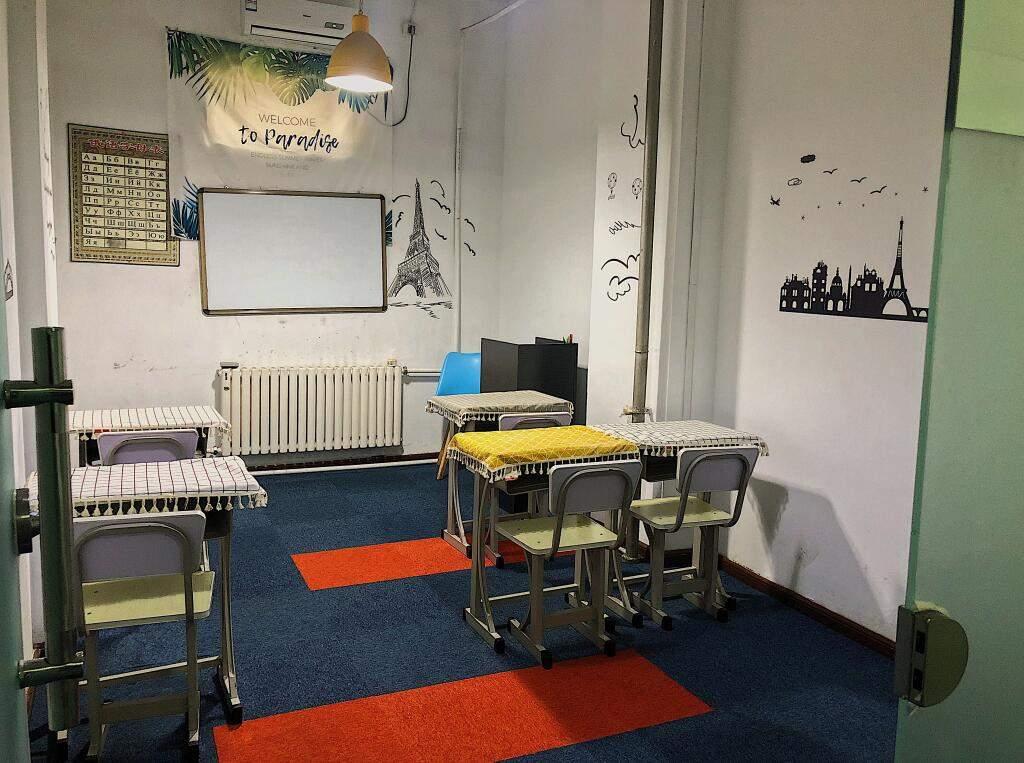 莱特外语教室