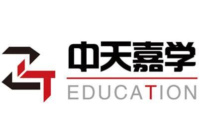 沈阳中天嘉学教育科技有限公司